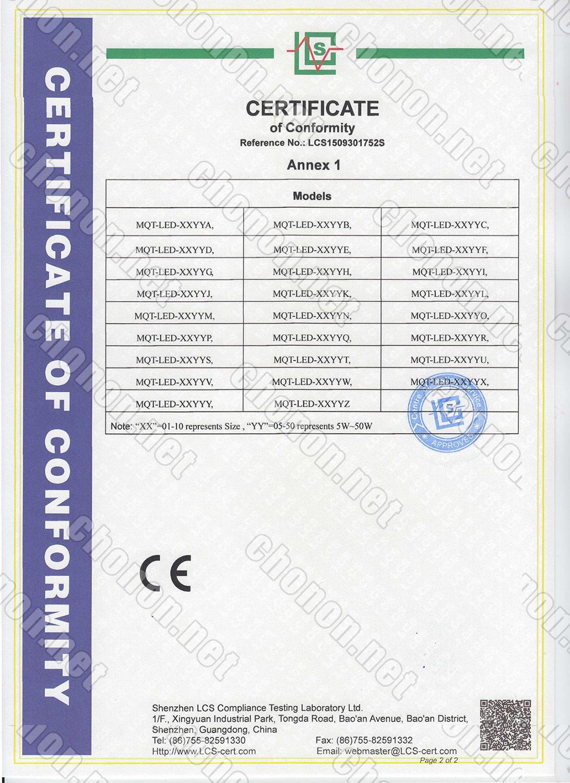 LCS1509301752S-LVD证书-2