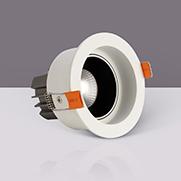 MQT-LED0210C(L3可调角)